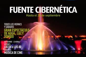 El próximo 28 de septiembre quedará clausurada esta temporada del espectáculo torrejonero de agua, luz y sonido