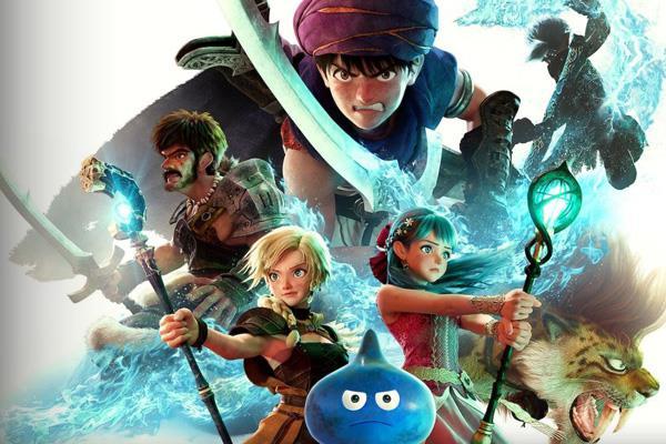 Netflix ya cuenta con 'Dragon Quest: Your Story' entre su catálogo