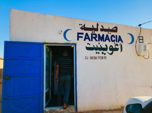 APOYO A LOS CAMPAMENTOS DE REFUGIADOS SAHARAUIS