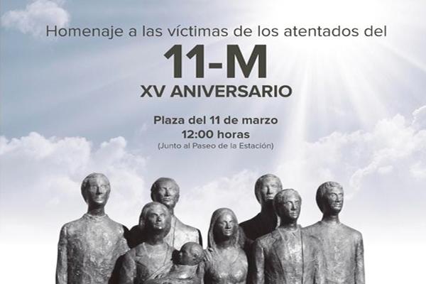 El acto ha sido organizado por el Ayuntamiento de Alcalá de Henares