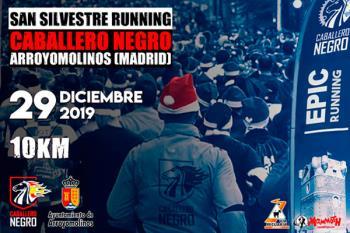 Nuestro municipio acogerá una prueba de running y otra de MTB el 29 de diciembre