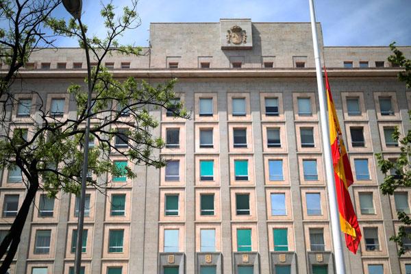 El BOE ha anunciado la subasta de un total de 15 inmuebles situados en Alcalá de Henares