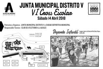 La Junta Municipal del Distrito V celebra la prueba el sábado 14 de abril