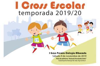 También se celebra el I Gran Premio Colegio Alborada