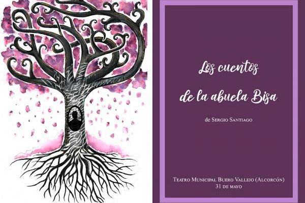 La obra se centra en la figura de Luisa Manso, la ama de llaves de la escritora Emilia Pardo Bazán