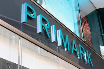 El centro situado en el Corredor del Henares, abastece a todas las tiendas de España