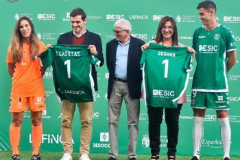 El ex internacional por España no se quiso perder la presentación de la temporada del club