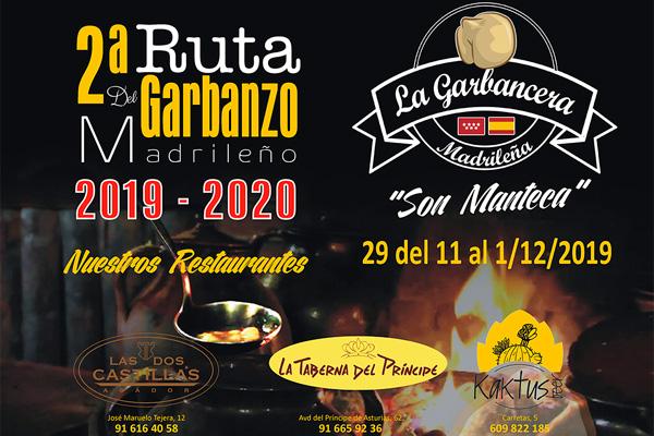 Se celebrará, en nuestro municipio, del 29 de noviembre al 1 de diciembre, con un atractivo itinerario de degustación