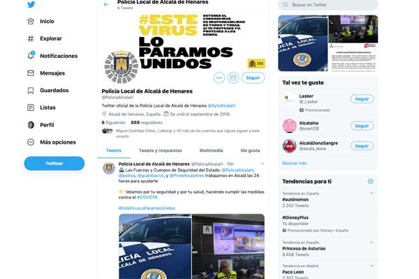 La cuenta @PoliciaAlcalaH contará con toda la información oficial
