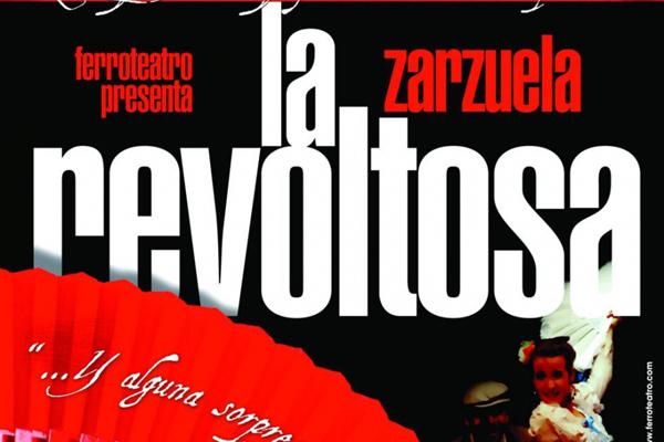 El 7 de noviembre en el Auditorio El Cerro