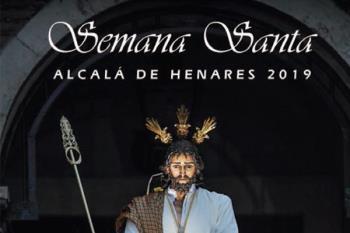 Todas las procesiones y recorridos de las procesiones alcalaínas, de las que la más antigua data del siglo XVI