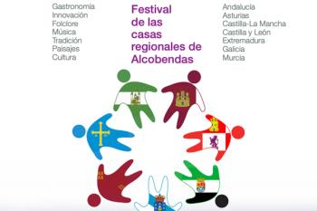 Este fin de semana se celebra el Festival Entrecasas en el Centro Municipal La Esfera