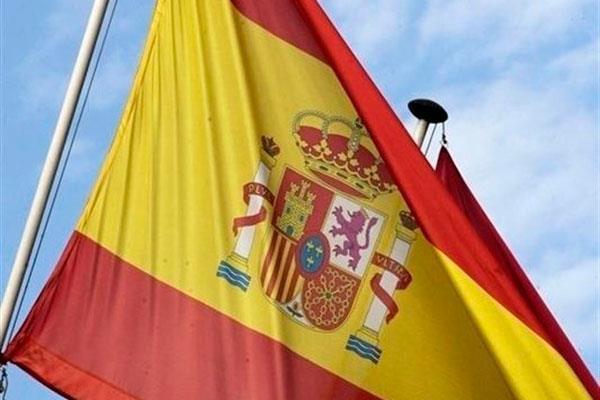 Móstoles celebra el Día de la Hispanidad ensalzando nuestra bandera