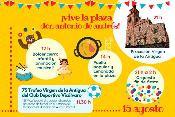 Las fiestas patronales de la Virgen de la Antigua tendrán lugar el 14 y 15 de agosto