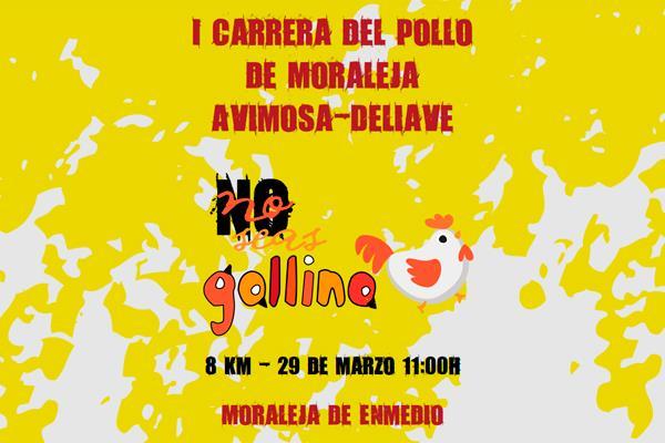 Moraleja se prepara para acoger la I Carrera del Pollo el 29 de marzo