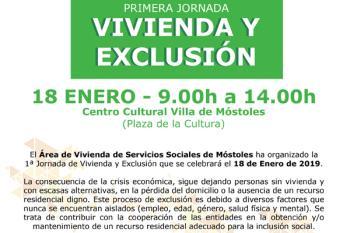 Nuestro municipio recibirá la primera Jornada de Vivienda y Exclusión Social organizada por el Área de Vivienda y Servicios Sociales de Móstoles