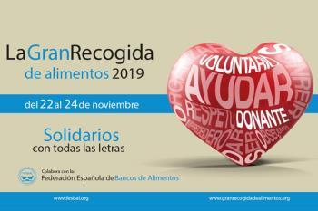 Tu también puedes colaborar en esta acción organizada por el Banco de Alimentos de Madrid
