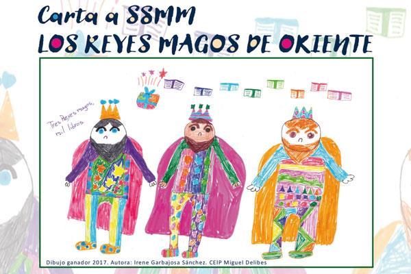 Queridos Reyes Magos... ya está aquí el tradicional concurso de dibujo infantil