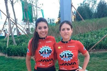 Rosalía Ortiz participará en el Tour Internacional de Taiyuan