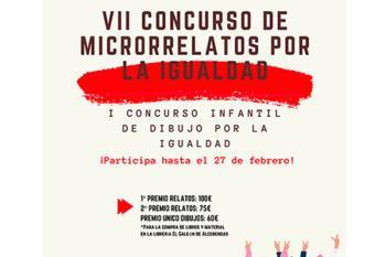 El PSOE de Alcobendas sigue adelante con esta iniciativa. Además, este año tendrá lugar el I Concurso de Dibujo Infantil por la Igualdad
