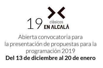 La organización abre convocatoria para recibir los proyectos hasta el 20 de enero de 2019