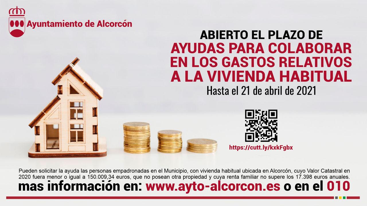 Las ayudas tendrán un límite máximo de 300 euros