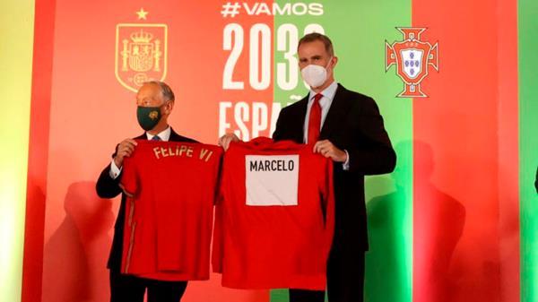 Los presidentes de ambos países, el Rey Felipe VI, el Primer Ministro portugués y los presidentes de las Federaciones de Fútbol estarán presentes, entre otros nombres públicos