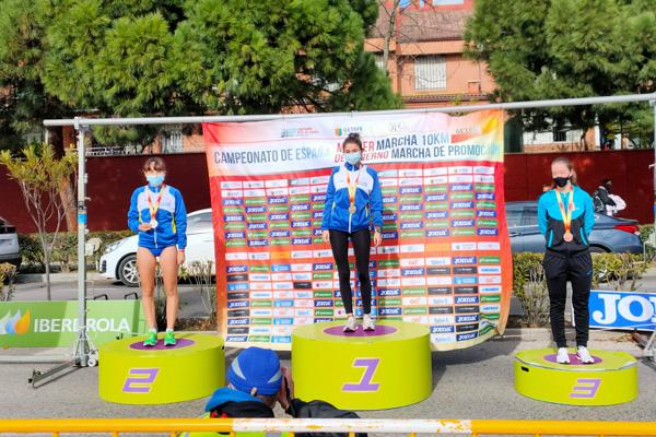 Varios atletas del club alcorconero participaron en las competiciones celebrada en Getafe