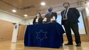 La Comunidad Judía de Madrid y el Centro Sefarad Israel participaron en el acto
