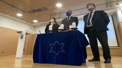 Lee toda la noticia 'El Ayuntamiento homenajea el 76 aniversario de la liberación de Auschwitz'