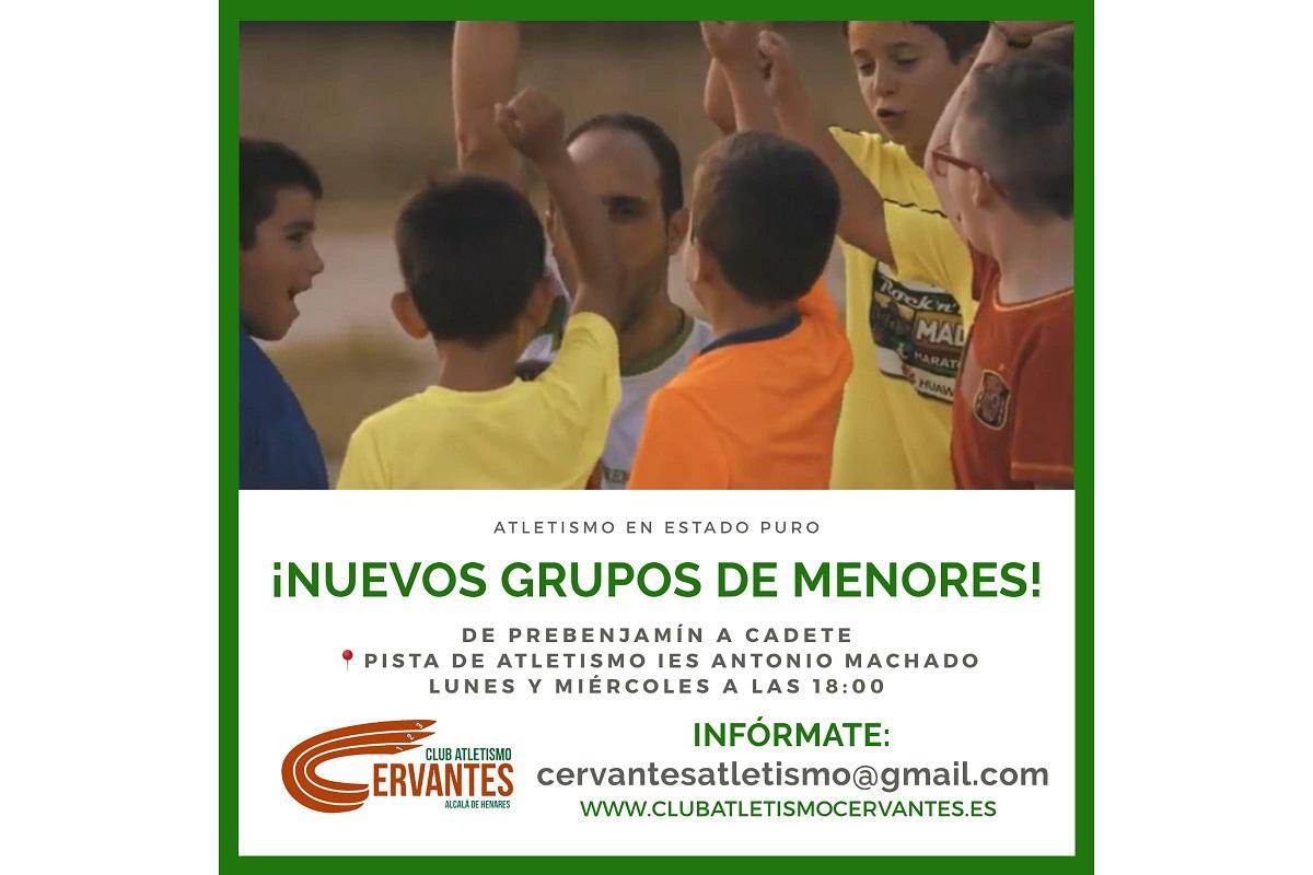 Esta temporada contarán con grupos de menores en Alcalá de Henares