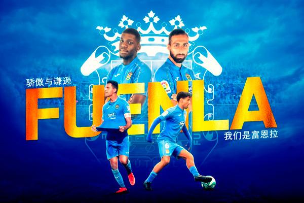 El club ha abierto su canal en la red social china Sina Weibo