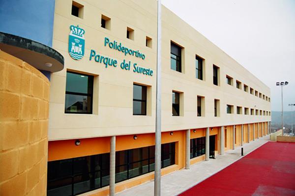 El Gimnasio del Parque del Sureste de Rivas, cerrado hasta el 3 de noviembre