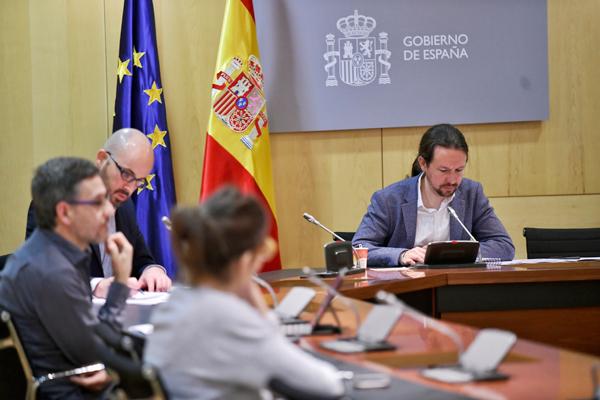 Oscilará entre los 461,5 euros y los 1.015 euros, dependiendo del número de miembros que haya en el hogar