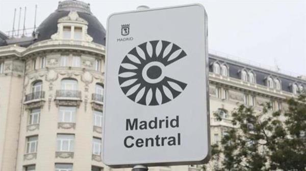El Tribunal Superior de Justicia de Madrid ha dado 10 días al Ayuntamiento para anularlo completamente