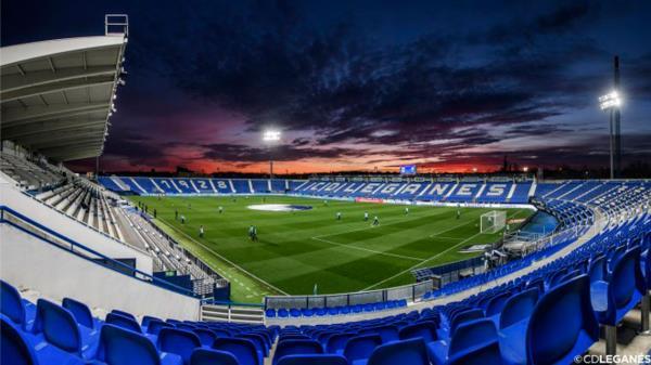 España jugará contra Lituania en el Estadio Municipal de Butarque