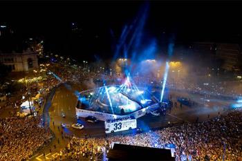 El Ayuntamiento de Madrid quiere evitar que se produzcan celebraciones como las de los aficionados del Cádiz