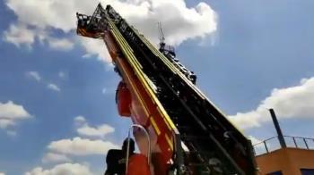 Con un alcance vertical de hasta 32 metros