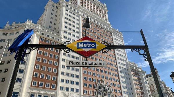 """Metro de Madrid ocupa el puesto 85, de acuerdo con los resultados de la XXI edición del estudio """"Empresas y líderes"""" de Merco"""