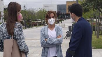 La candidata de Más Madrid ha mantenido una reunión con la asociación URJCrítica para conocer la situación de los estudiantes en tiempos de pandemia