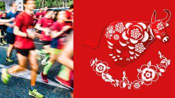 Mapoma pone en marcha esta prueba virtual para celebrar el Año Nuevo chino