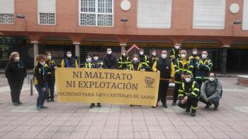 PP, Izquierda Independiente, Vox, Más Madrid-IU-Equo y Podemos solicitan la intervención de la empresa