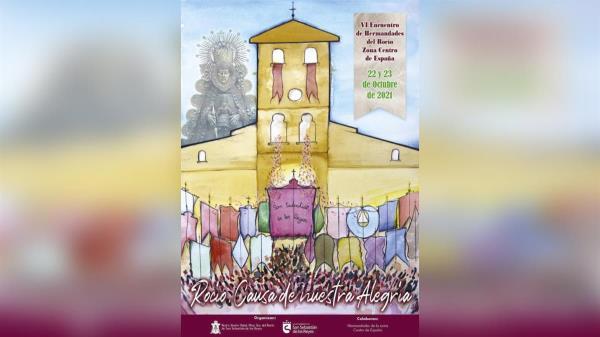 El municipio será la sede del VI Encuentro de Hermandades Rocieras del 22 al 23 de octubre