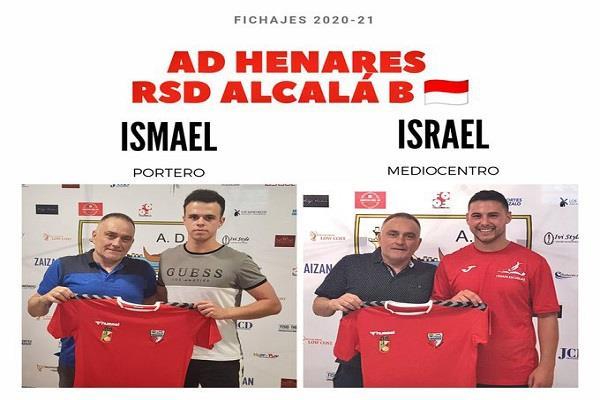 Sigue reforzándose el filial del RSD Alcalá
