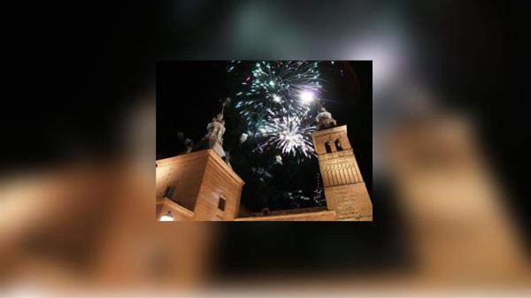 De momento, solamente están anunciados los festejos taurinos y los actos religiosos dentro de la iglesia parroquial